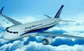 Kathmandu Ali Flight Kailash Tour